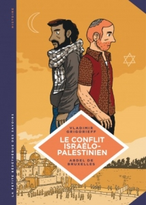 http://aelys.be/files/gimgs/th-61_61_petite-bedetheque-savoirs-tome-18-conflit-israelo-palestinien-deux-peuples-condamnes-a-cohabiter_v2.jpg